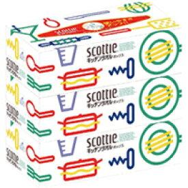 【送料無料・まとめ買い×5】日本製紙クレシア スコッティ キッチンタオル ボックス 150枚 ( 75組 ) × 3箱パック×5点セット ( 4901750323202 )