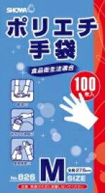 【送料無料・まとめ買い×5】ショーワ ポリエチ手袋 100枚入 #826 ぬぎはめしやすいポリエチレン製の極薄手タイプ×5点セット ( 4901792023047 )