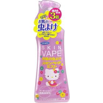 制定与 fumakilla 皮肤 verpmyst 你好凯蒂 200 毫升透明质酸 (用于皮肤) 喷雾制药产品 * 商店也出售卖,如果有