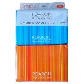 和光製紙 ポアロン ポケットティシュ 6コパック ソフトな肌ざわりのポケットティシュー(ティッシュペーパー)( 4903635210010 )