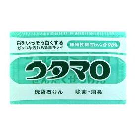 東邦 ウタマロ 石けん 133g 固形洗濯石鹸 ( 衣類用 ) ※テレビで紹介されました ( 4904766110309 )