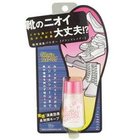 【送料無料・まとめ買い×5】グランズレメディ パウダーM 11G ( 靴・ブーツの消臭パウダー ) ×5点セット ( 4944134010329 )