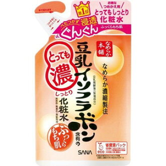 noebiasana光滑的本店豆浆黄酮含有的很买浓滋润的润肤水指甲事情180ml*5分安排(4964596413339)