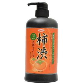 渋谷油脂 SOC 薬用柿渋ボディソープ 本体 800ml お肌にマイルドなせっけんタイプのボディソープ フルーティーフローラルのさわやかな香り ( 4974297276010 )