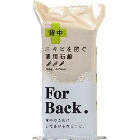 【まとめ買い×6】ペリカン 薬用石鹸 ForBack ハーバル・シトラスの香り 135g 医薬部外品 ×6点セット(4976631894225)