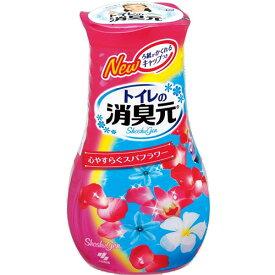 小林製薬 トイレの消臭元 心やすらぐスパフラワー 400ml お風呂に花びらを浮かべたような気持ちよさをイメージしたフローラル調の香り ( 4987072029671 )