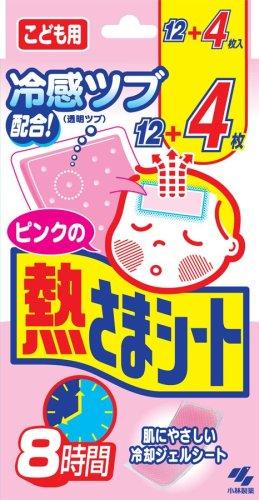 【無くなり次第終了】小林製薬 ピンクの熱さまシート こども用 冷却シート12+4枚 ( 16枚入 子供用冷却シート ) ( 4987072078501 ) ※店舗併売のため売り切れの場合あり