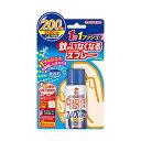 【春夏限定】大日本除虫菊 蚊がいなくなるスプレー 200日用 45ml 蚊を駆除する効果が約12時間持続  ( 虫よけ対策室…