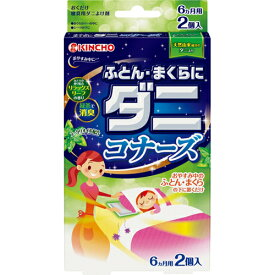 【大日本除虫菊 ( 金鳥 ) 】ふとん・まくらにダニコナーズ リラックスリーフの香り 2個入 ( ダニ忌避剤 ) ( 4987115543805 )