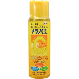 【無くなり次第終了】ロート製薬 メラノCC 薬用しみ対策美白化粧水 170ml 本体 柑橘系の香り 医薬部外品 ( 薬用美白化粧水 ) ( 4987241134991 )※パッケージ変更の場合あり