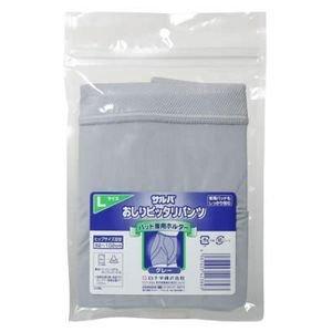白十字 サルバ おしりピッタリパンツ グレー L ( 夜用パッドもしっかり包む尿もれ用ショーツ ) ( 4987603423893 )