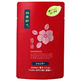 쿠마 노 지방 사계절 椿油 샴푸 리필용 450ML 높은 보습 성분: EX 동백 오일 배합 (4513574006423)