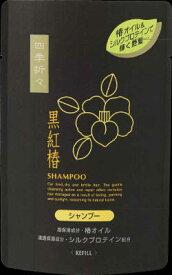 熊野油脂 四季折々 黒紅椿 シャンプー 詰替 400ML ( 4513574008595 )