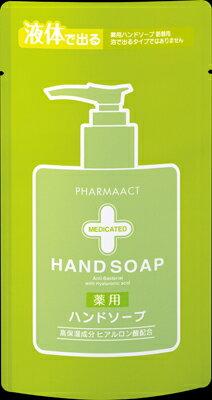 熊野油脂 ファーマアクト 薬用 ハンドソープ 詰替用 200ML さわやかなフレッシュフローラルの香り 医薬部外品 ( 4513574016057 )