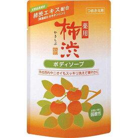 【令和・ステイホームSALE】熊野油脂 薬用 柿渋ボディソープ 詰替用 350ML お肌と同じ弱酸性 ( 柿渋石鹸 ) ( 4513574016545 )