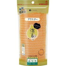 【週末限定7/19-】 キクロン ルーネシモ アワスター泡る ふつう オレンジ (バス用品 ボディータオル)( 4548404200009 )