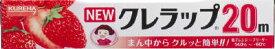 【令和・ステイホームSALE】呉羽化学 NEWクレラップミニ 22CM×20M ミニサイズ ( 22cm幅×20m巻き ) ( 4901422152208 )
