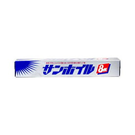 【週替わり特価B】サン・アルミニウム工業 サンホイル 25cm×8m ( キッチン用品 ホイル ) ( 4901603025086 ) ※おひとり様最大1点限り