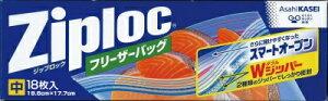 旭化成HPジップロックフリーザーバック中18枚入ダブルジッパー※20130811