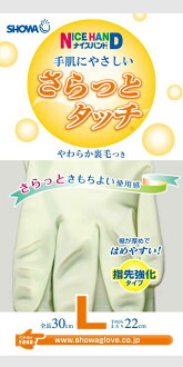 Showa nice hand more boobs and touch L size green PVC vinyl gloves (with back hair) (uses: tableware washing oven ventilation fan cleaning washing bath cleaning toilet cleaning house cleaning & light work garden clean & wash) (49017920158
