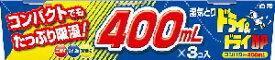 【送料無料・まとめ買い×3】白元 ドライ&ドライUP コンパクト400ML 3個入 ×3点セット ( 4902407394026 )