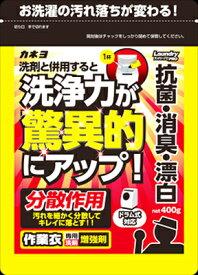 カネヨ石鹸 作業衣専用洗剤 増強剤 400G ( 4901329230450 )