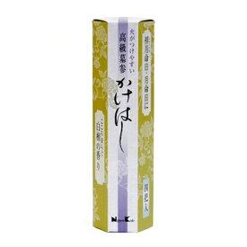 日本香堂 お線香 「 火がつけやすい かけはし 4把入 」 ( 4902125631212 )