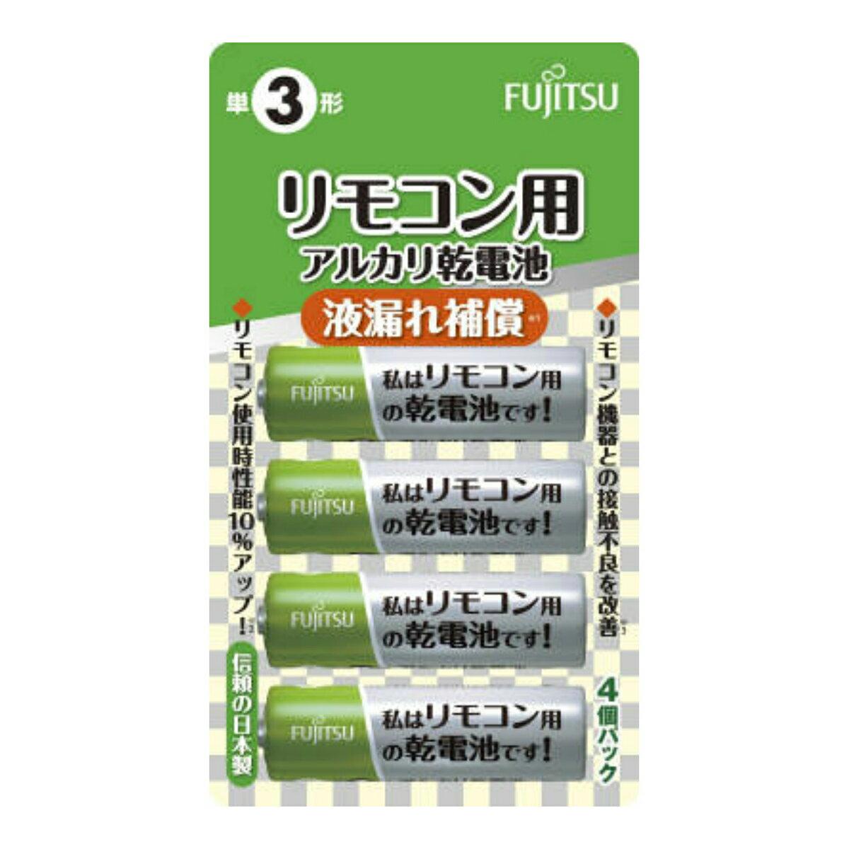 【勤労感謝の日セール!】 FDK 富士通 リモコン用 アルカリ単三電池 単3形×4個パック (アルカリ乾電池)( 4976680904500 )