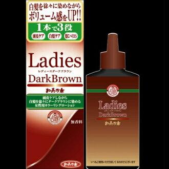 加美乃素本舗 Lady's dark brown 加美乃素 NEO150ML *5 point set (4987046370112)