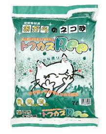 【令和・ステイホームSALE】ペグテック トフカス Ree 7L( トフカスリー ペット用品 猫砂 ) ( 4997438711034)
