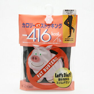 Train calorie stage-wear pressure pantyhose M-L black 25 denier (diet stockings) x 3 pieces (4545633002374)
