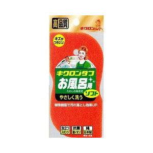 キクロン キクロンタフ お風呂用ソフト ( 4548404300136 )