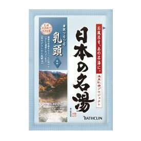 【送料込・まとめ買い×120】バスクリン 日本の名湯 乳頭 1包×120点セット ( 4548514134997 )