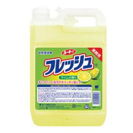第一石鹸 ルーキーVフレッシュ 業務用 4L(台所用洗剤)( 4902050101293 )