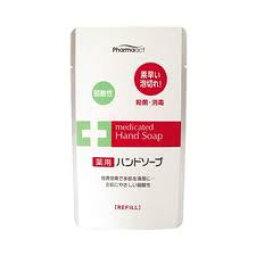 買熊野油脂famaakuto弱酸性有藥效手肥皂指甲事情200ml(4513574009318)※1位最大1分限度