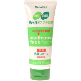 熊野油脂 ファーマアクト 薬用洗顔フォーム 130g ( 4513574011595 )