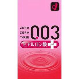 オカモト ゼロゼロスリー 003 ヒアルロン酸プラス 10個入 ( コンドーム 避妊具 comdom ) ( 4547691703125 )
