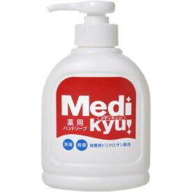 エオリア 薬用ハンドソープ メディキュッ 250ml 本体 医薬部外品( 4571113806125 )
