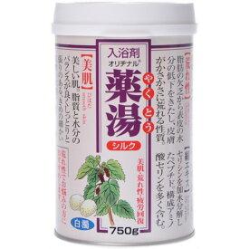 オリヂナル オリヂナル薬湯 シルク 750g 医薬部外品(お風呂 入浴剤) ( 4901180020733 )