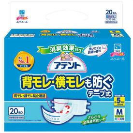 【大人用オムツ】大王製紙 アテント 消臭効果付き テープ式 Mサイズ 5回吸収 20枚入 ( 4902011760965 )