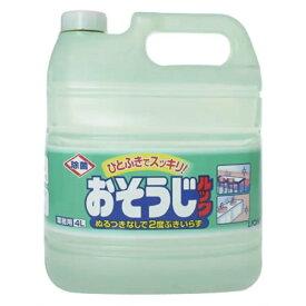 【GotoポイントUP】 【業務用サイズ】ライオンハイジーン 業務用 おそうじルック 4L 住居用洗剤 ( 4903301889465 )