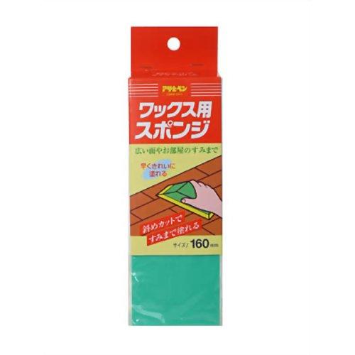 アサヒペン ワックス用スポンジ (家庭用ワックススポンジ)( 4970925304841 )