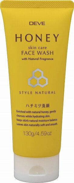 熊野油脂 ディブ ハチミツ洗顔フォーム130G ( はちみつ クレンジング ) ( 4513574019713 )