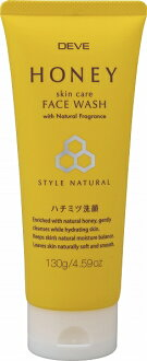 Kumano yushi Dibb honey facial cleansing foam (honey cleansing) 130 G x 3 pieces (4513574019713)