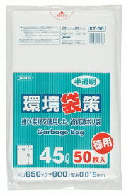 ジャパックス 環境袋策 45L 50枚入り 半透明 KT56 ( ポリ袋 ごみ袋 ) ( 4521684213563 )