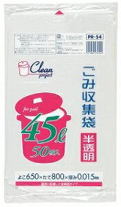【送料込・まとめ買い×6点セット】ジャパックス ゴミ収集袋 PR54 45Lサイズ 50枚入り 半透明 015厚 (4521684234544)