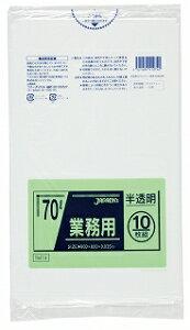 【送料込・まとめ買い×3】ジャパックス ポリ袋 業務用 70Lサイズ 半透明 TM−74 ×3点セット(4521684410740)