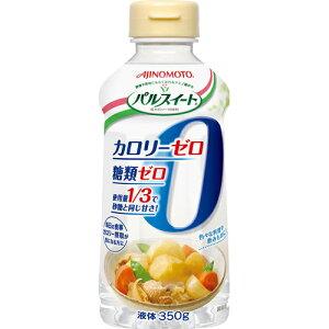 【24本で送料込】味の素 パルスイート カロリーゼロ・糖類ゼロの甘味料 液体タイプ 350g×24本セット まとめ買い特価!ケース販売