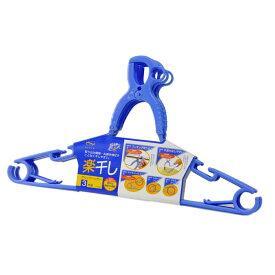【GotoポイントUP】 アイセン工業 グリップハンガー3本組 LK029 ( 機能性ハンガー 洗濯もの干し ) ( 4901105340298 )