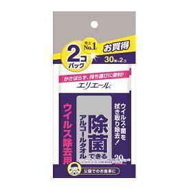 大王製紙 エリエール 除菌できるアルコールタオル ウィルス除去用 携帯用 30枚入×2パック ( 4902011733839 )